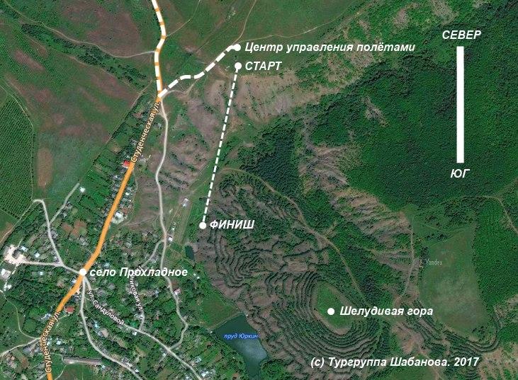 Карта троллея в Прохладном, Крым