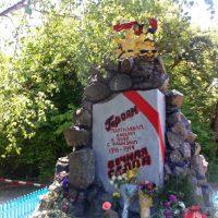 Партизанский памятник
