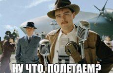 Экстрим в Крыму. Троллей «Ратмир-699»